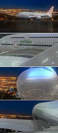 微信微商宣传小视频航空飞行AE模板