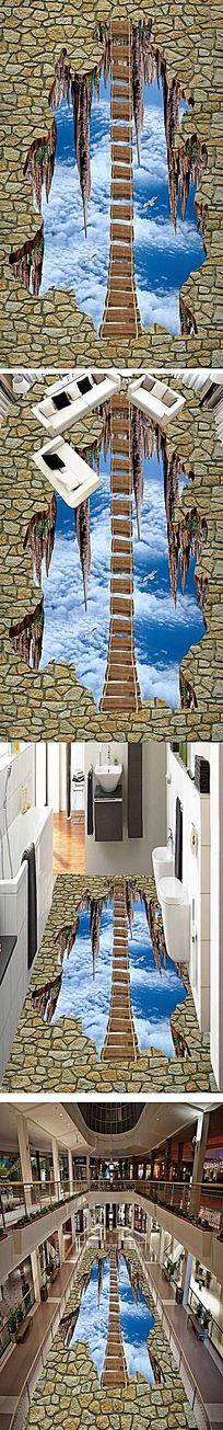 走道客厅天空木桥3D户外地板地画