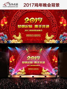 红色2017鸡年晚会背景展板