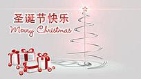 圣诞节片头视频