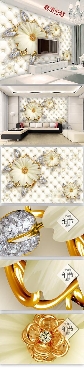 歐式宮廷風珠寶花朵軟包背景墻