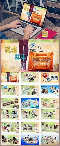 小清新旅游旅行度假电子相册PPT