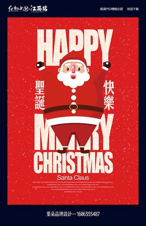 国外创意圣诞节宣传海报设计