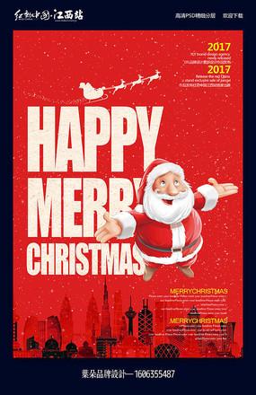 欧美国外创意圣诞节宣传海报设计