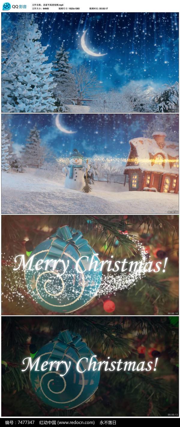 2017圣诞节背景视频素材图片