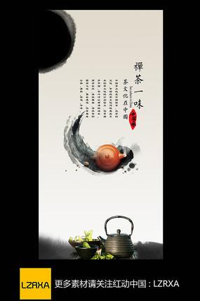 禅茶一味中国风茶文化展板