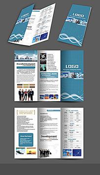 蓝色简洁大气企业三折页设计