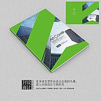 绿色环保农业农产品宣传册封面设计