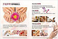 清新花瓣折页设计