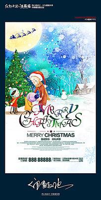 清新卡通圣诞节海报设计