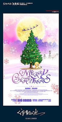 唯美圣诞节宣传海报设计