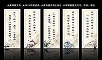 中国风水墨元素企业标语装饰画