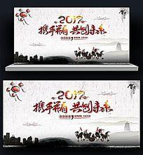 2017中国风创意水墨背景板