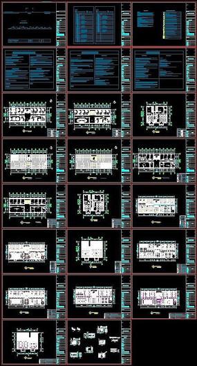 办公室设计全套CAD施工图