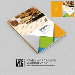 贵金属黄金理财虚拟电子货币画册封面