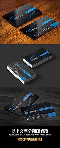 黑色高档动感名片设计模板