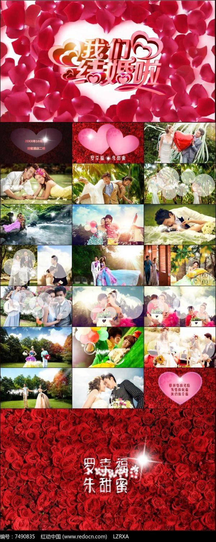 浪漫婚礼开场视频片头电子请柬ppt模板图片