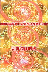 中国风喜庆华丽花纹丝带旋转高清视频