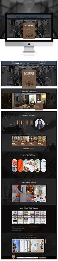 装修公司高端网页设计产品包装专题页面