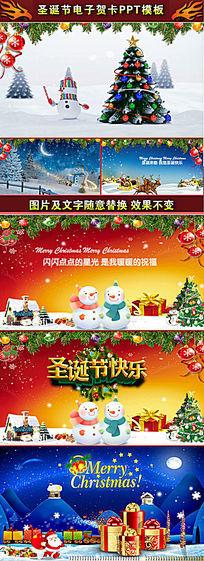 2017圣诞节电子贺卡PPT模板