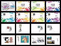 创意毕业设计作品集画册