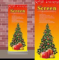 红色大气时尚圣诞树喜悦节日易拉宝