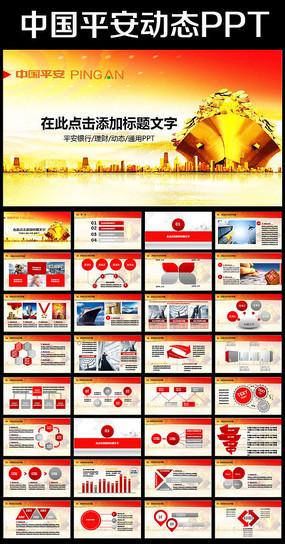 中国银行名片