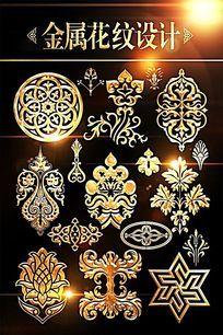 传统金属花纹素材