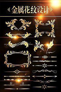 欧式花纹边框分割线