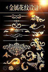 欧式花纹分割线图案素材