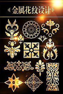 欧式金属质感花纹边框花边素材