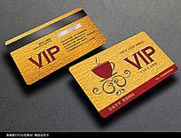 手绘咖啡会员卡PSD模板