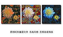 手绘矢量花卉装饰画