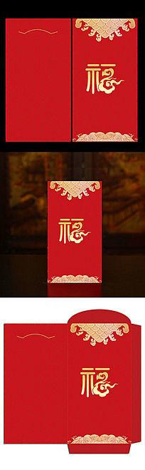 新年大吉大利红包设计模板