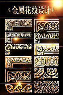 中国风古典花纹边框素材