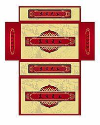 中国古典大米包装