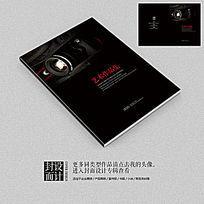 个人摄影艺术作品集黑色封面设计