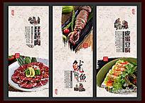 韩国菜品美食展板