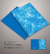 精美蓝色心形图案画册设计