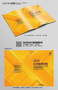 金色时尚公司招商手册封面设计
