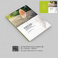 小清新毕业作品集唯美艺术封面设计