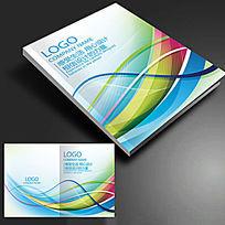 动感线条企业宣传画册封面psd模板