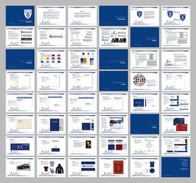 名牌大学 学院VI全套设计