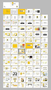 全套企业VI手册设计