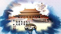 水墨风格人文北京风光照片展示AE片头