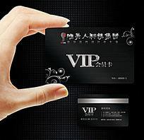 黑色质感简洁大气vip会员卡
