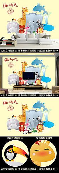 卡通动物园儿童室内背景墙