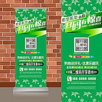绿色底纹白色雪花圣诞节微信扫码二维码易拉宝