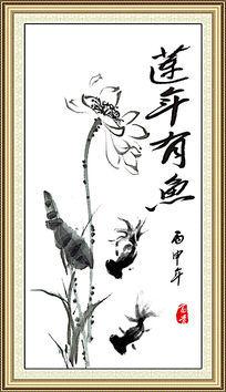 中国风水墨画莲年有余装饰画