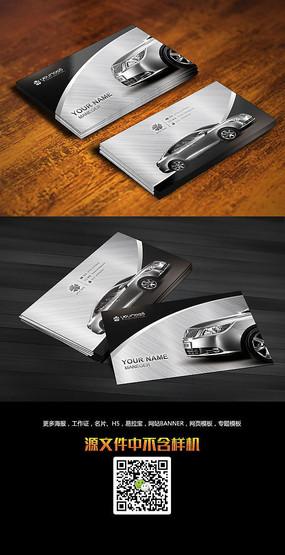 高档质感汽车名片设计 PSD